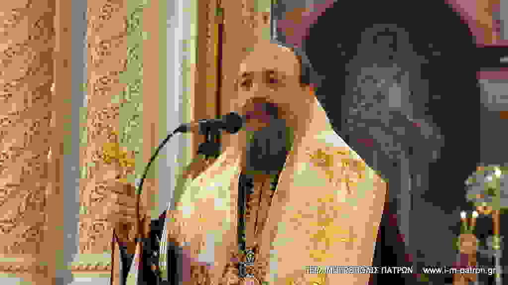 Σᾶς προσκαλοῦμε, καί ἐφέτος, μὲ ἀγάπη πατρικὴ στὸν λαμπρὸ ἑορτασμὸ ἐπί τῇ 37ῃ ἐπετείῳ ἀπό τήν Ἐπανακομιδή τοῦ Σταυροῦ τοῦ Ἁγίου Ἀποστόλου Ἀνδρέου στήν Πάτρα, ὁ ὁποῖος θὰ πραγματοποιηθῇ στὸν Νέο Ἱερὸ Ναὸ τοῦ Ἁγίου Ἀποστόλου Ἀνδρέου, ὅπου εὑρίσκεται ὁ Σταυρὸς τοῦ Ἁγίου μας.   Τὸ πρόγραμμα τοῦ ἑορτασμοῦ ἔχει ὡς ἑξῆς:  ● Σάββατο 21 Ἰανουαρίου 2017 ὥρα 6μ.μ. Μέγας Πολυαρχιερατικὸς Ἑσπερινὸς ● Κυριακὴ 22 Ἰανουαρίου 2017 ὥρα 7-10:30π.μ. Ὄρθρος- Πολυαρχιερατικὴ Θεία Λειτουργία        + Ὁ Πατρῶν Χρυσόστομος