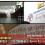 ΙΕΡΑ ΜΗΤΡΟΠΟΛΙΣ ΠΑΤΡΩΝ – ΚΟΙΝΩΝΙΚΟ ΣΥΣΣΙΤΙΟ- ΑΡΤΟΣ ΑΓΑΠΗΣ (βίντεο)
