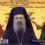 ΤΟ ΕΥΑΓΓΕΛΙΟΝ ΤΗΣ ΚΥΡΙΑΚΗΣ Γ' ΜΑΤΘΑΙΟΥ ΜΕ ΤΟΝ ΣΕΒΑΣΜΙΩΤΑΤΟ ΜΗΤΡΟΠΟΛΙΤΗ ΠΑΤΡΩΝ κ.κ. ΧΡΥΣΟΣΤΟΜΟ (βίντεο)